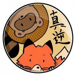 Masaka Club - Japán nyelviskola