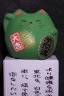 Fatty Manekineko - Green
