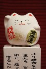 Fatty Manekineko - White