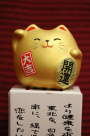 Fatty Manekineko - Gold